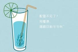 2017游泳世锦赛孙杨赛程时间表 四线征战孙杨能夺几冠