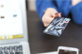 信用卡补办后怎么还款 需要多长时间拿到卡