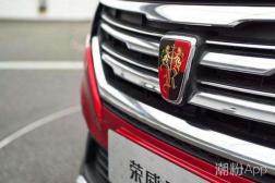 荣威七座suv车型rx8上市了吗 新车主打硬派越野风格