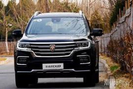 荣威rx8多少钱 新车22.38万起售