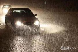 雨季行车安全常识 怎样保障行车的安全性