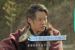 楼家豪在杭州是富二代吗 他的梦想是成为一名影帝
