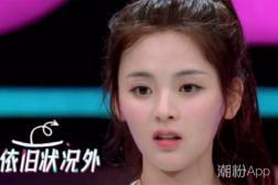 杨超越为什么打马赛克 迷糊少女是真的傻白甜