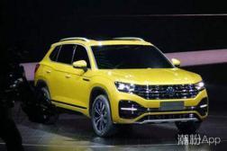 大众新款SUV探荣什么时候上市 竞争力将进一步加强