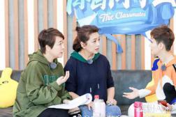 青春同学会陈小艺为什么叫小尾巴 当年曾是江珊小跟班