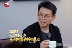 青春同学会谷亦安的学生都有谁 郑凯陈赫胡歌都称他恩师