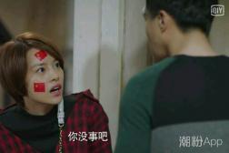 为了你李宁枫和张瑶瑶在一起了吗 向全世界安利李所长