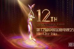 第12届金鹰奖提名名单公布 杨紫热巴入围李易峰拿奖可能性最大
