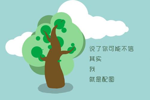 中草药成分、汉方的保养品是不是就必定更温和?