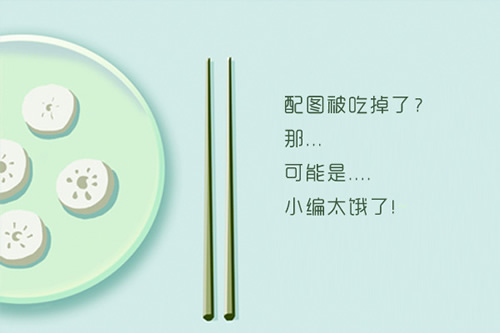 非常完美刘海涛牵手了吗是哪一期 女友李佳颐资料微博照片