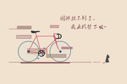 2015东京电玩展嫩模Cosplay 妩媚妖娆性感十足