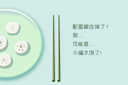 喜剧之王周星驰的励志故事 认真做每一件小事_shangc.net