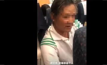 """叶璇乘高铁劝阻外放视频大叔反被对方骂""""神经病""""是怎么回事"""