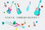 杨洋个人资料微博图片_女朋友照片_唱过的歌舞蹈