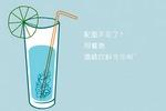 王源个人资料微博图片_王源的女朋友_王源的家庭背景_王源生日