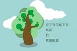 秋瓷炫个人资料微博整容前后图片_秋瓷炫的老公_秋瓷炫主演的电视剧