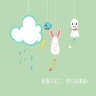 薛凯琪个人资料微博图片_抑郁自杀_男友方大同_演过的电影