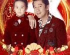 蔡国庆父子加盟东方卫视春晚 与费玉清跨世纪同台