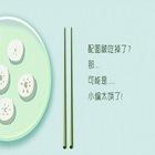 马龙女朋友夏露个人资料_马龙张继科_马龙樊振东_马龙乒乓球比赛视频