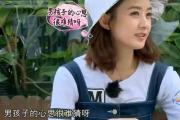 赵丽颖吴磊怎么认识的 两个人节目中大玩表白游戏