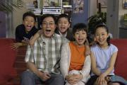 家有儿女刘星家多有钱 原来张一山演的一直是个富二代