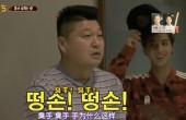 《新西游记6》姜虎东的手气真是个谜 金手和臭手随时切换-尚之潮