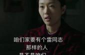 大江大河:宋运萍为何嫁给雷东宝,第4集她已经说出原因,很心酸-尚之潮
