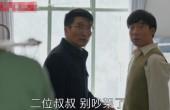 大江大河:宋运辉未来的竞争对手,竟是宿舍3个叔叔里的他-尚之潮