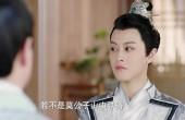唐人最有潜力的艺人,女扮男装有点帅,被《小女花不弃》邢恩圈粉-尚之潮