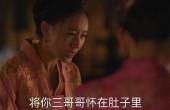 林小娘让墨兰效仿自己用子逼婚,她忽略一个问题,差点害死女儿-尚之潮