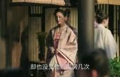 """她堪称""""林小娘二代"""",嗲嗲的声音让沈国舅欲罢不能,并非善茬-尚之潮"""