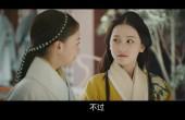 《皓镧传》高昊阳喜欢殷小春,奈何她心中已经有人,就是收债之人-尚之潮