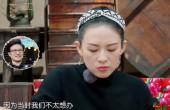 章子怡暗示汪峰办婚礼,她想生完二胎,一手抱一个举办婚礼-尚之潮
