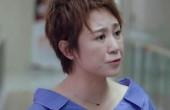 《逆流而上的你》刘艾嫁给了爱情,高蜜嫁给了渣男-尚之潮