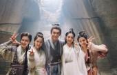 """新《倚天屠龙记》主演合影被吐槽""""没有辨识度"""",妆发形象太相似-尚之潮"""