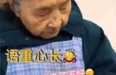 93岁吃货奶奶走红,爱吃火锅喝可乐,从来不养生-尚之潮