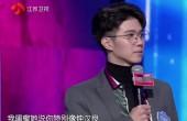 """新相亲大会:素人版""""钟汉良""""与""""奶茶妹""""牵手成功,神仙组合-尚之潮"""