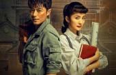"""《巨匠》在湖南卫视定档,杨幂与霍建华三度合作,""""接棒""""刘诗诗-尚之潮"""