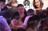 王菊与黄柏钧被疑有恋情,女方工作人员回应:只是普通朋友-尚之潮